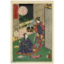 Utagawa Kunisada II: No. 6 from the series The Life of the Buddha in Up-to-date Magic Lantern Slides (Shaka hassô ki imayô utsushi-e) - Museum of Fine Arts