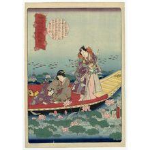 二代歌川国貞: No. 3 from the series The Life of the Buddha in Up-to-date Magic Lantern Slides (Shaka hassô ki imayô utsushi-e) - ボストン美術館
