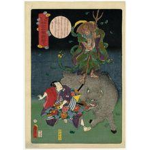 二代歌川国貞: No. 18 from the series The Life of the Buddha in Up-to-date Magic Lantern Slides (Shaka hassô ki imayô utsushi-e) - ボストン美術館