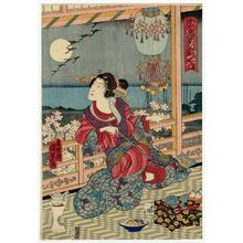 Utagawa Kunisada II: Tôsei bijin soroe no uchi - Museum of Fine Arts