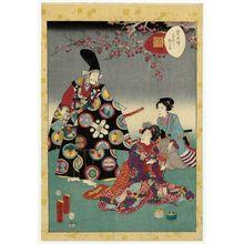 二代歌川国貞: No. 31, Makibashira, from the series Lady Murasaki's Genji Cards (Murasaki Shikibu Genji karuta) - ボストン美術館