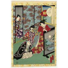 Utagawa Kunisada II: No. 30, Fujibakama, from the series Lady Murasaki's Genji Cards (Murasaki Shikibu Genji karuta) - Museum of Fine Arts