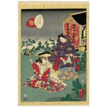 二代歌川国貞: No. 29, Miyuki, from the series Lady Murasaki's Genji Cards (Murasaki Shikibu Genji karuta) - ボストン美術館