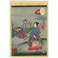 Utagawa Kunisada II: No. 28, Nowaki, from the series Lady Murasaki's Genji Cards (Murasaki Shikibu Genji karuta) - Museum of Fine Arts