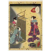 二代歌川国貞: No. 25, Hotaru, from the series Lady Murasaki's Genji Cards (Murasaki Shikibu Genji karuta) - ボストン美術館