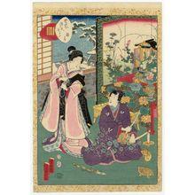 Utagawa Kunisada II: No. 20, Asagao, from the series Lady Murasaki's Genji Cards (Murasaki Shikibu Genji karuta) - Museum of Fine Arts