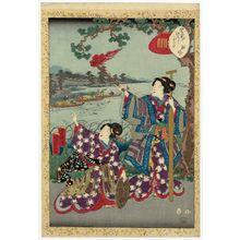二代歌川国貞: No. 18, Matsukaze, from the series Lady Murasaki's Genji Cards (Murasaki Shikibu Genji karuta) - ボストン美術館