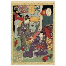 Utagawa Kunisada II: No. 11, Hanachirusato, from the series Lady Murasaki's Genji Cards (Murasaki Shikibu Genji karuta) - Museum of Fine Arts