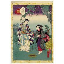 Utagawa Kunisada II: No. 48, Sawarabi, from the series Lady Murasaki's Genji Cards (Murasaki Shikibu Genji karuta) - Museum of Fine Arts