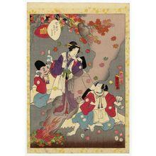 二代歌川国貞: No. 38, Suzumushi, from the series Lady Murasaki's Genji Cards (Murasaki Shikibu Genji karuta) - ボストン美術館