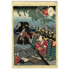 二代歌川国貞: No. 35, Wakana no ge, from the series Lady Murasaki's Genji Cards (Murasaki Shikibu Genji karuta) - ボストン美術館
