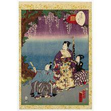 Utagawa Kunisada II: No. 33, Fuji no uraba, from the series Lady Murasaki's Genji Cards (Murasaki Shikibu Genji karuta) - Museum of Fine Arts