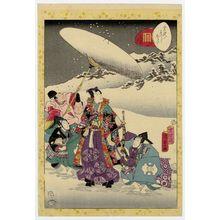 Utagawa Kunisada II: No. 34, Wakana no jô, from the series Lady Murasaki's Genji Cards (Murasaki Shikibu Genji karuta) - Museum of Fine Arts