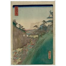 Utagawa Kunisada II: Kameyama, from the series Scenes of Famous Places along the Tôkaidô Road (Tôkaidô meisho fûkei), also known as the Processional Tôkaidô (Gyôretsu Tôkaidô), here called Tôkaidô - Museum of Fine Arts