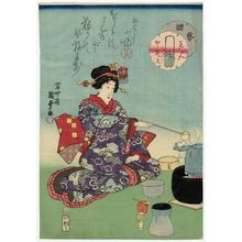 Utagawa Kunisada II: Shogei bijin zoroe - Museum of Fine Arts