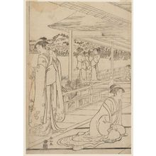 Katsukawa Shunzan: On the Veranda of a Mansion - Museum of Fine Arts
