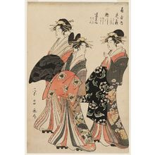 Chokosai Eisho: Courtesans of the Ôgiya: Hanaôgi, kamuro Yoshino and Tatsuta; Segawa, kamuro Onami and Menami; Miyahito, kamuro Tsubaki and Shirabe - Museum of Fine Arts