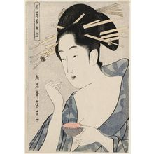 Chokosai Eisho: Rinzan of the Akatsutaya - Museum of Fine Arts