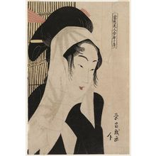 鳥高斎栄昌: Otatsu, from the series Comparisons of Modern Beauties (Tôsei bijin awase) - ボストン美術館