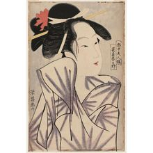 Chokosai Eisho: Kasugano of the Sasaya, from the series Contest of Beauties of the Pleasure Quarters (Kakuchû bijin kurabe) - Museum of Fine Arts