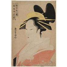 鳥高斎栄昌: Hanaôgi of the Ôgiya, from the series Contest of Beauties of the Pleasure Quarters (Kakuchû bijin kurabe) - ボストン美術館