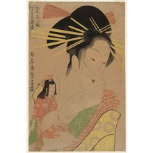 Chokosai Eisho: Hinazuru of the Chôjiya, from the series Contest of Beauties of the Pleasure Quarters (Kakuchû bijin kurabe) - Museum of Fine Arts