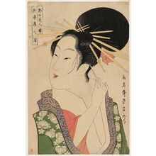Chokosai Eisho: Mitsuhama of the Hyôgoya, from the series Contest of Beauties of the Pleasure Quarters (Kakuchû bijin kurabe) - Museum of Fine Arts