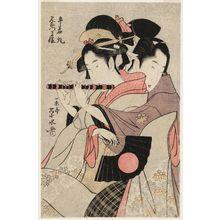 Ichirakutei Eisui: Ushiwakamaru and Minatsuru-hime - Museum of Fine Arts