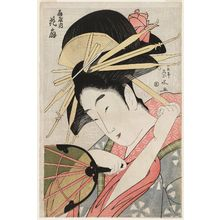 一楽亭栄水: Hanaôgi of the Ôgiya, from an untitled series of large heads of courtesans - ボストン美術館