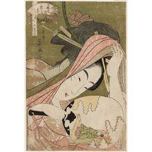 一楽亭栄水: Tsukasa of the Ôgiya, kamuro Akeba and Kochô, from the series Beauties for the Five Festivals (Bijin gosekku) - ボストン美術館