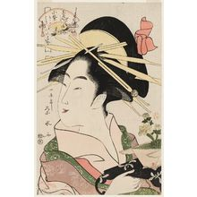 Ichirakutei Eisui: Komurasaki of the Tamaya, kamuro Kikino and Haruji, from the series Beauties for the Five Festivals (Bijin gosekku) - Museum of Fine Arts