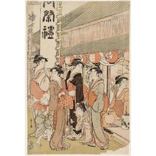 Hosoda Eishi: Women and Children Before a Shop on a Festival Day - Museum of Fine Arts