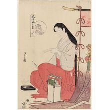 Hosoda Eishi: Japanese Poetry (Waka), from the series The Six Arts in Fashionable Guise (Fûryû yatsushi rikugei) - Museum of Fine Arts