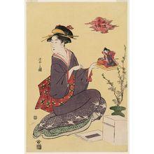 Hosoda Eishi: Doll Festival, from the series Fashionable Five Festivals (Fûryû gosekku) - Museum of Fine Arts