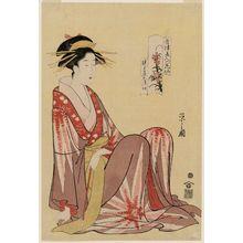 細田栄之: Shizuka of the Shizutamaya, from the series Beauties of the Yoshiwara as Six Floral Immortals (Seirô bijin Rokkasen) - ボストン美術館