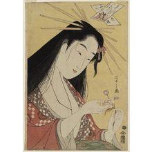 Hosoda Eishi: Komachi, from the series Six Selected Flowers Imitating the Six Poetic Immortals (Yatsushi Rokkasen) - Museum of Fine Arts