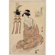 細田栄之: Ôtomo no Kuronushi, from the series The Six Poetic Immortals in Fashionable Guise, No. 2 (Fûryû yatsushi Rokkasen, sono ni) - ボストン美術館