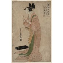 細田栄之: Misayama of the Chôjiya in Her Nightclothes (Tokogi no zu), from the series A Comparison of Selected Beauties of the Pleasure Quarters (Seirô bisen awase) - ボストン美術館
