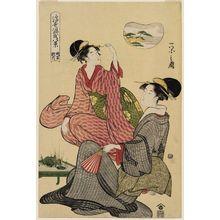 細田栄之: Autumn Moon of Akashi (Akashi shûgetsu), from the series Eight VIews of Genji in the Floating World (Ukiyo Genji hakkei) - ボストン美術館