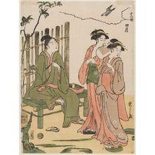 細田栄之: The Fourth Month (Shigatsu), from the series Twelve Times of the Year (Jûniji) - ボストン美術館