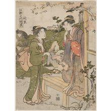 細田栄之: Akiba, from the series Ten Famous Places in Edo (Kôto jussho zekkei) - ボストン美術館