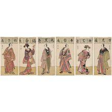 Katsukawa Shunsho: Actors Representing the Gods of Good Fortune - Museum of Fine Arts