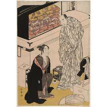 勝川春章: Actor Sawamura Sôjûrô III in His Dressing Room with Segawa Kikunojô III, from an untitled series of actors backstage - ボストン美術館