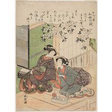 Katsukawa Shunsho: No. 2, Enumerative Poems (Futatsu ni kazoe-uta), from the series Six Types of Waka Poetry as Described in the Preface of the Kokinshû (Kokin no jo waka rikugi) - Museum of Fine Arts