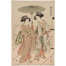Katsukawa Shunsho: Geishas Crossing a Bridge - Kitsugai no Kunpu - Museum of Fine Arts
