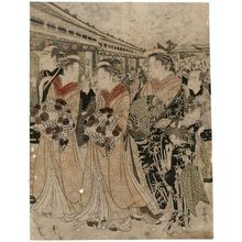 Utagawa Toyokuni I: Courtesan and Attendants Walking Along the Street - Museum of Fine Arts