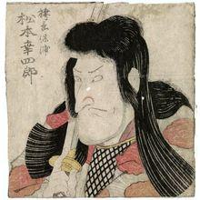 Utagawa Toyokuni I: Actor Matsumoto Kôshirô - Museum of Fine Arts