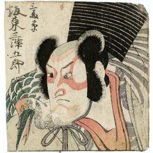 歌川豊国: Actor Bandô Mitsugorô - ボストン美術館