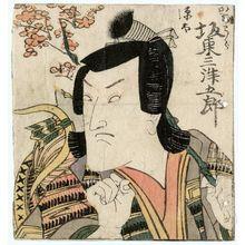 Utagawa Toyokuni I: Actor Bandô Mitsugorô - Museum of Fine Arts