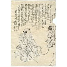 Utagawa Toyokuni I: Memorial Portrait of Actor Arashi Rikan - Museum of Fine Arts